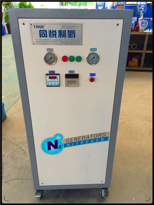 3 Nm3/H 5 Nm3/H Nitrogen Making Machine With Microcomputer Control