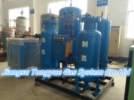 चीन Customized Color Membrane Gas Separation Equipment -45 Degree Celsius फैक्टरी